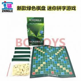 KID TRAVEL GAME new mini early education enlightenment teaching aids scrabble English alphabet spelling game