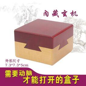 Can't Open Box Luban Mystery Storage Box Burr Puzzle Box Luban Mystery Box Box