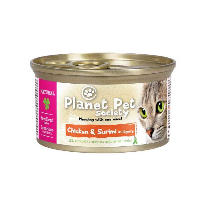Planet Pet Society Planet Pet Kylling og Surimi