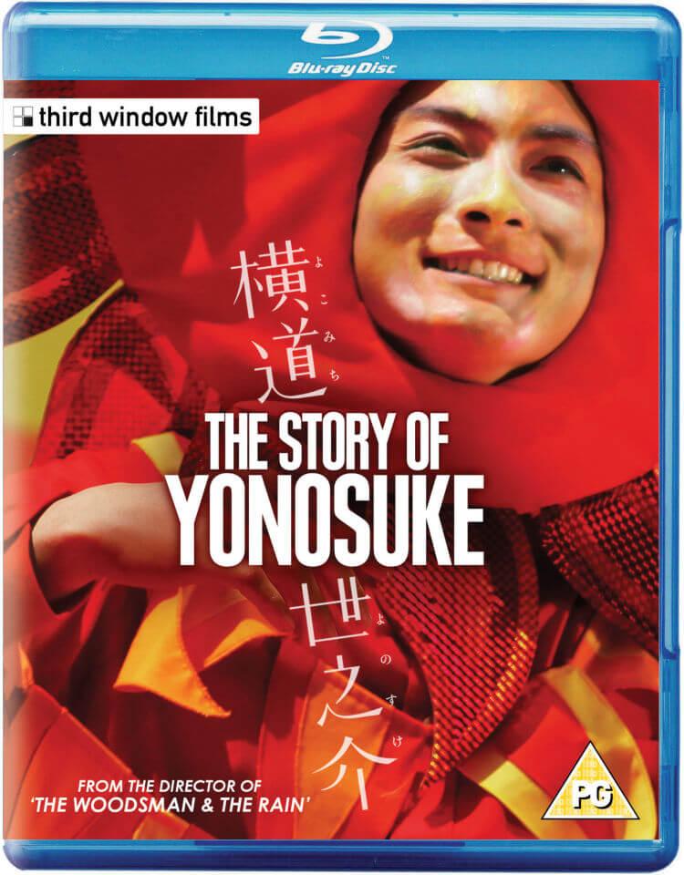 Third Window Films The Story of Yonosuke