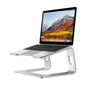 Laptopstativ Desire2 Supreme Pro: Aluminium