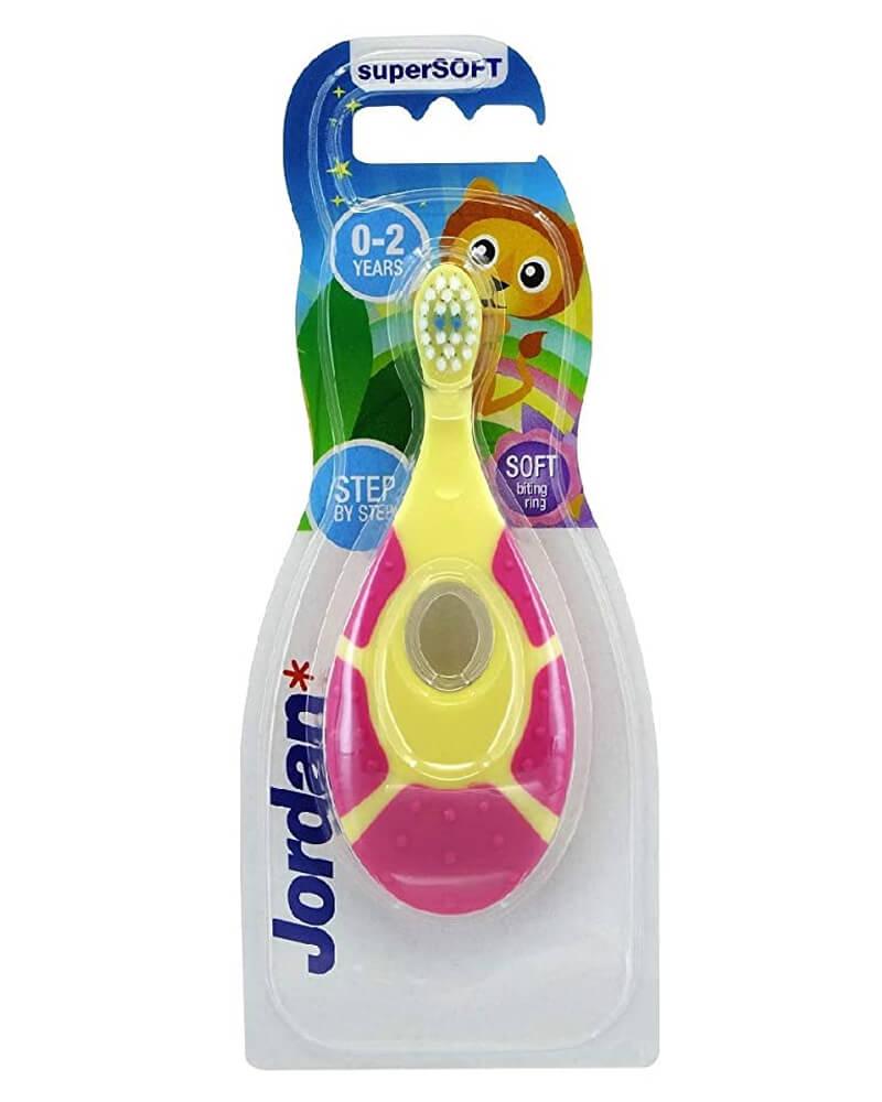 Jordan Baby Toothbrush Yellow