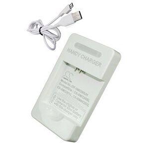 Samsung GT-I8000L desktop 2.1W batterilader (4.2V, 0.5A)