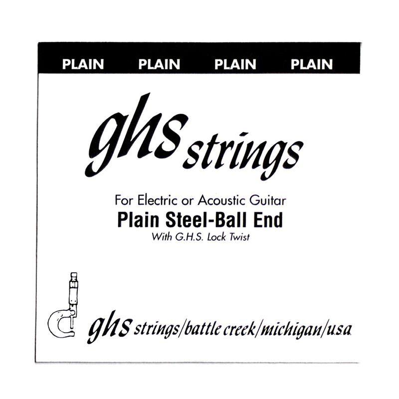 GHS 016 (GHS)
