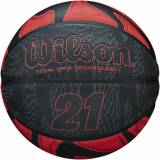 Wilson 21 SERIES BASKETBALL, basketball One Size RED/BLACK
