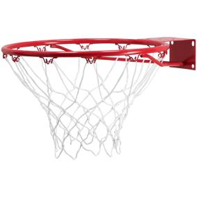 Pure2Improve Basketkurv med nett STD STD