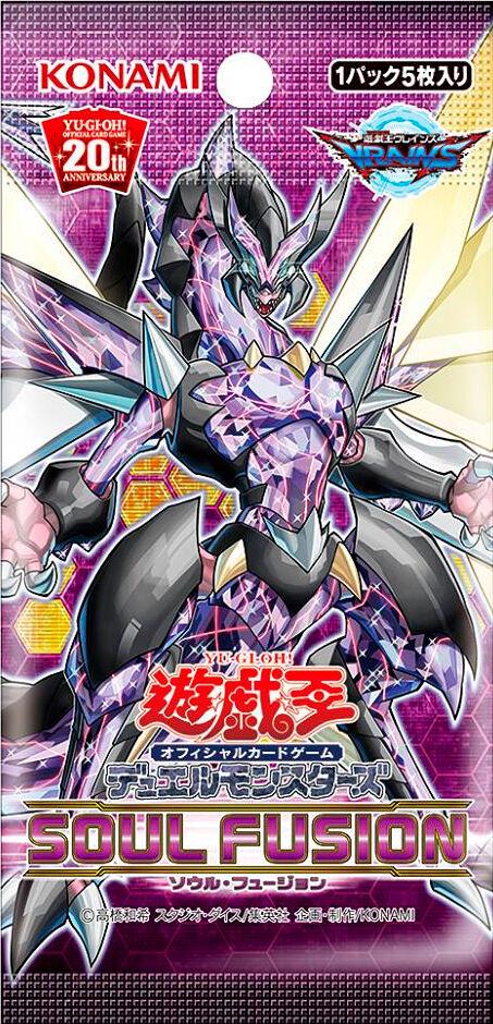Fusion Yu Gi Oh Soul Fusion Booster 5 kort per pakke