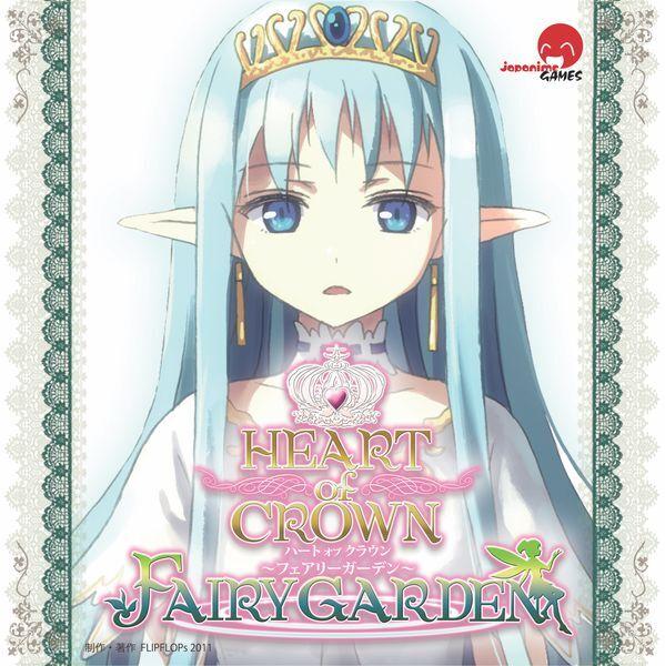 Crown Heart of Crown Fairy Garden Exp Frittstående utvidelse Heart of Crown