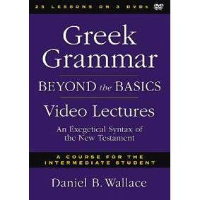Wallace, Daniel B. Greek Grammar Beyond the Basics Video Lectures (0310534097)