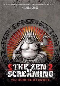 Cross, Melissa The Zen of Screaming 2: DVD (073904852X)