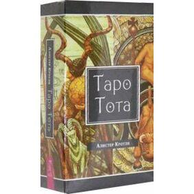 Taro Tota (78 kart) (5957337846)