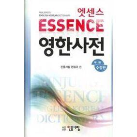Minjung's Editorial Staff Minjung's Essence English-Korean Dictionary (8938704831)