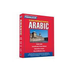 Pimsleur Pimsleur Arabic (Eastern) Conversational Course - Level 1 Lessons 1-16 CD: Learn to Speak and Understand Eastern Arabic with Pimsleur Language Program (074355048X)