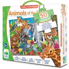 The Learning Journey International Floor Puzzles Animals of the World