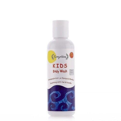 Cretan Halva Tahini pełnoziarniste 100% sezamu 350g