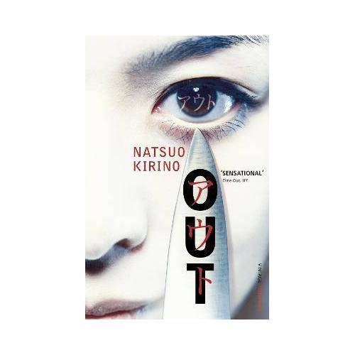 Natsuo Kirino Out by Natsuo Kirino