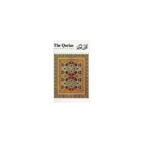 M. H. Shakir The Quran by M. H. Shakir