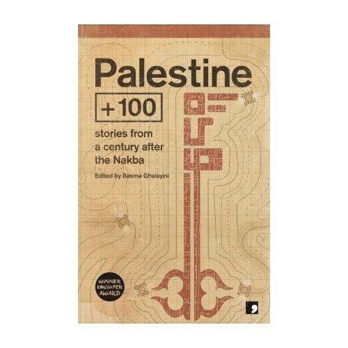 Mazen Maarouf Palestine +100 by Mazen Maarouf
