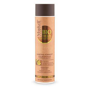 Helix Markell Cosmetics Bio-Helix Szampon Głęboko Nawilżający Z Ekstraktem Ze Śluzu Ślimaka 250ml