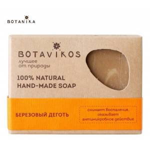 Botanika BOTAVIKOS Naturalne ręcznie robione mydło Brzozowy Dziegieć 100g