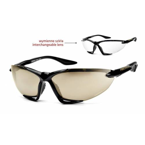ARCTICA Okulary sportowe S-50
