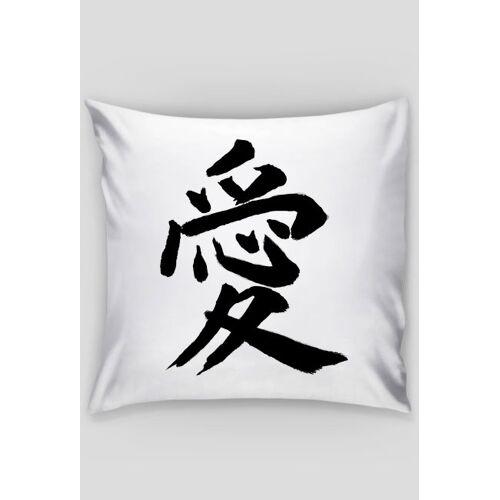 endless Poszywka. symbol miłości - kanji.
