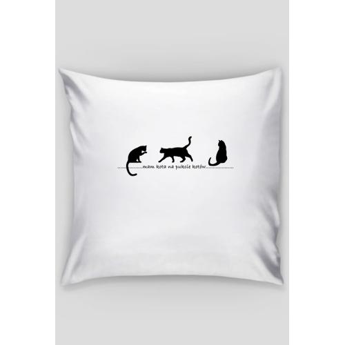 pixelex Poduszka dekoracyjna 3 koty