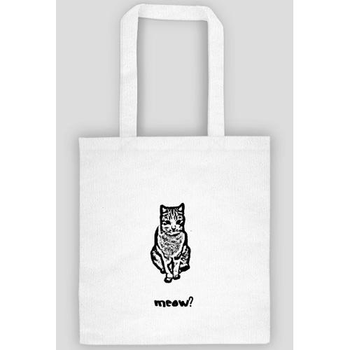 kupiec Eko torba, torba ekologiczna - kot bez tła