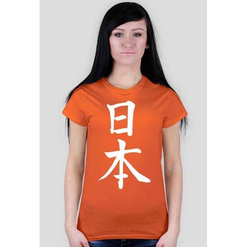 "japonskitshirt Japoński t-shirt ""japonia"""