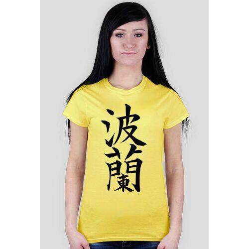 "japonskitshirt Japoński t-shirt ""polska"""