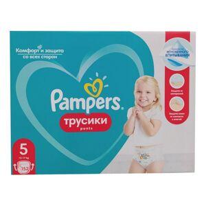 Pampers Pieluchomajtki Junior 5 (12-17 kg) Monthly Box 152 szt.
