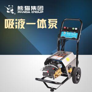 Panda XM-720 cold water washing machine 220V 2.2kW high pressure car washer 90bar high flow 20LPM household cleaning machine