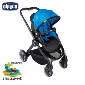 Four Wheels Stroller Chicco Fully 100037