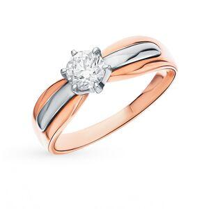 """Gold ring """"diamonds of Yakutia"""" sunlight sample 585"""