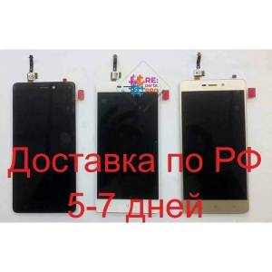 Display for Xiaomi Redmi 3 Redmi 3 s Redmi 3 pro assembly fingertip