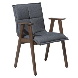 Cadeira de jantar - Cinza Escuro - MILTON