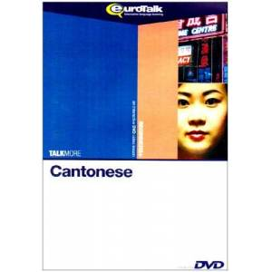 EuroTalk Limited Talk More DVD-Video Cantonese