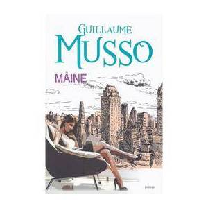 All Maine - Guillaume Musso, editura All