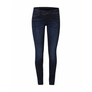 G-Star RAW Jeans 'Midge Cody Mid Skinny'