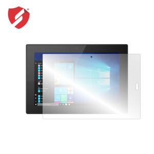 Smart Protection Folie de protectie Smart Protection Tableta Lenovo Tablet 10 20L3 - doar-display