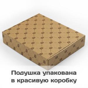 """Подушка """"Сердце из слов ПАПЕ"""""""
