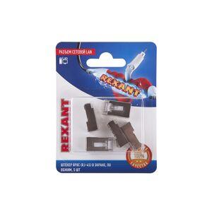 Разъем сетевой Rexant RJ-45 8P8C 5шт 06-0082-A5