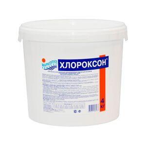 Гранулы для дезинфекции, окисления органики, осветления и очистки воды Маркопул-Кемиклс Хлороксон 4кг М46