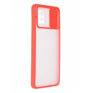 Чехол LuxCase для Samsung Galaxy A51 TPU+PC 2mm Red 63210
