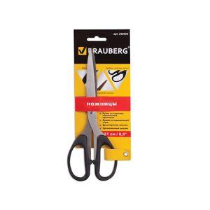 Ножницы Brauberg Classic 210mm Black 230935