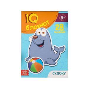 Пособие Книжка-игрушка Буква-ленд IQ Судоку 2599335
