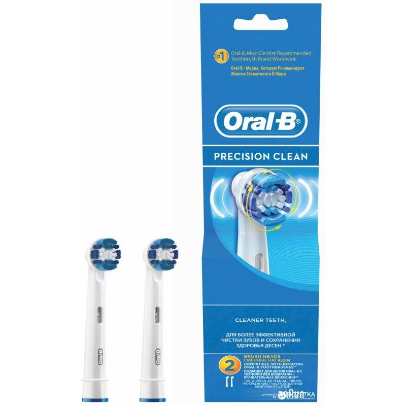 Oral-B Precision Clean Tandborsthuvud 2 st Tandborste bcad2431243fd