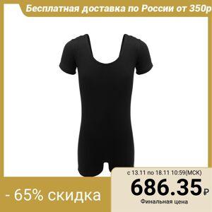 Swimsuit-shorts, short sleeve, size 34, color black