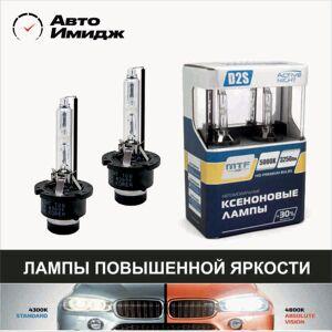 Bright xenon lamp MTF active night 5000K + 30% DS D2R D1s D3S D4S d4r