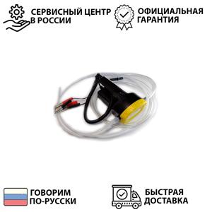 Pump for pumping oil through the probe of car pump for oil oil pump 12 in SITITEK 100 W
